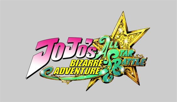 jojos bizarre5364_JBA ASB Logo