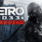 Metro 2033 Redux first 50 minutes Gameplay