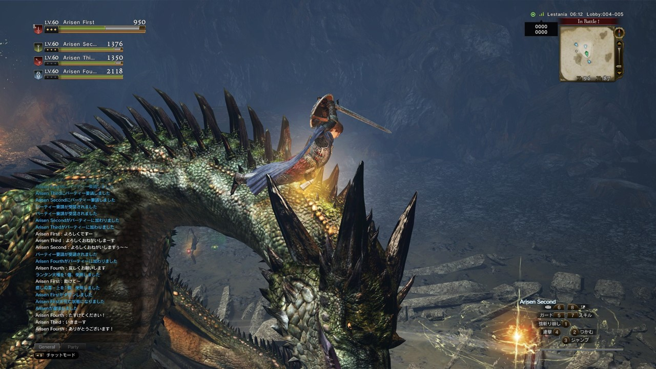 DragonsDogmaOnline5