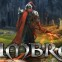 Umbra RPG reaches its Kickstarted Goal with 13 days to go