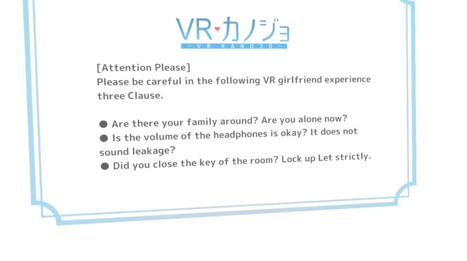 vr-kanojo-warning